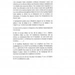 Τροπολογία νομοσχεδίου για τους Επικουρικούς
