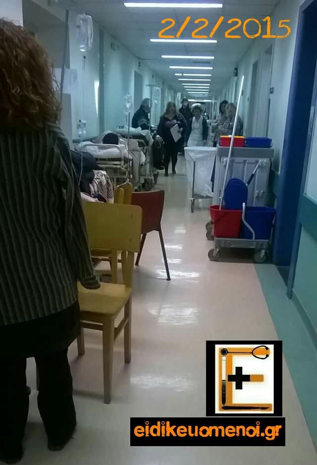 ραντσα ταντζα ευαγγελισμος ειδικευομενοι ιατροί rantsa rantza euaggelismos eidikeuomenoi iateoi