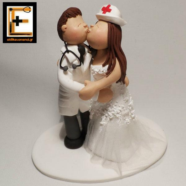 γαμπρός νύφη τούρτα ιατρός νοσηλεύτρια γάμος. Ειδικευόμενοι eidikeyomenoi eidikeuomenoi