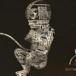 Γεννημένοι χωρίς AIDS