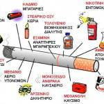 Μα, τί καπνίζεις;
