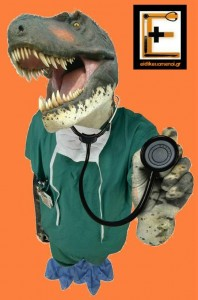 dinosaur doctor dinodoc