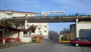 νοσοκομείο Καστοριάς επίθεση με μαχαίρι σε Ειδικευόμενη eidikeuomenoi iatroi