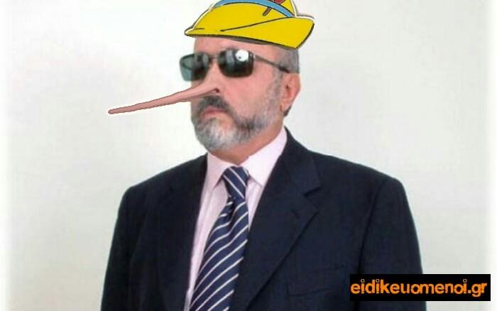 Κουρουμπλής υπουργός υγείας Πινόκιο. Ειδικευόμενοι eidikeuomenoi