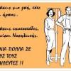 Παγκόσμια ημέρα του Νοσηλευτή