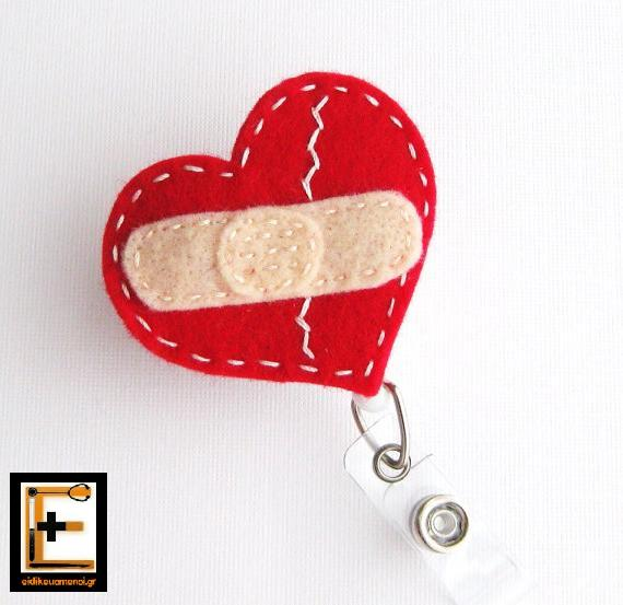 καρδιά με τσιρότο για Νοσηλευτές