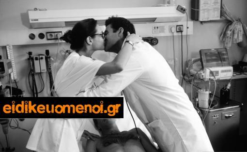 γρήγορο γιλί νοσηλεύτριας ιατρού πάνω από ασθενή που κοιμάται
