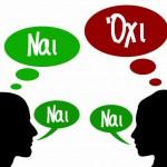 """Ειδικευόμενοι λένε """"όχι"""" στην καθήλωση ασθενών"""
