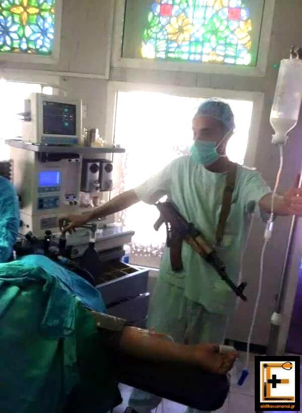 Ιατρός Νοσηλευτής Χειρουργός χειρουργείο με ΑΚ-47 πολυβόλο όπλο