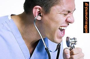Ιατρός Νοσηλευτής τραγουδάει στο στηθοσκόπιο ροκ μέταλ