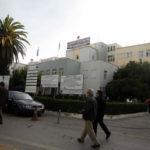 Μη έγκριση εφημεριών και κινητοποίηση στο νοσοκομείο Νίκαιας