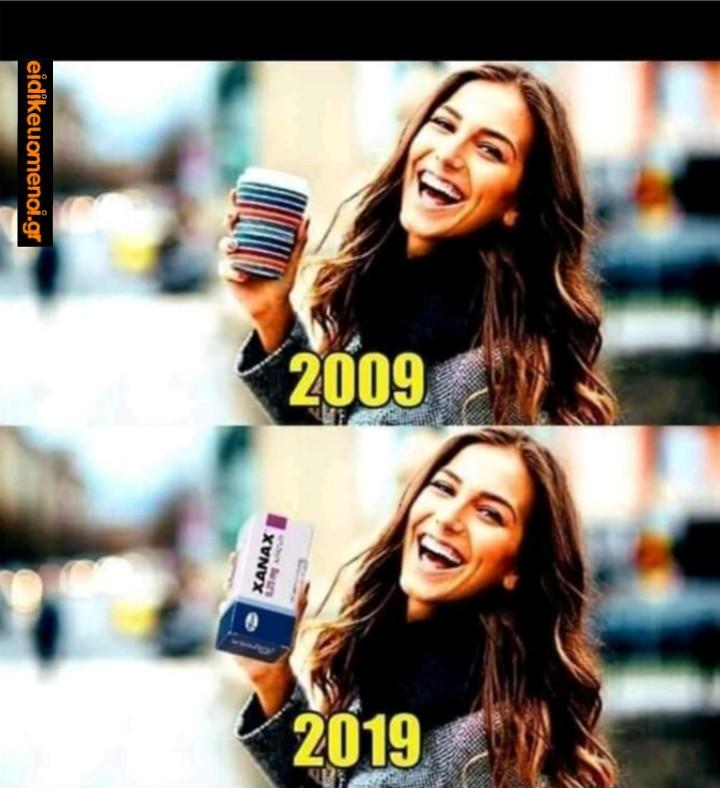 2009-2019 χαμογελαστή με καφέ και μετά με ένα κουτί ηρεμιστηκά Xanax