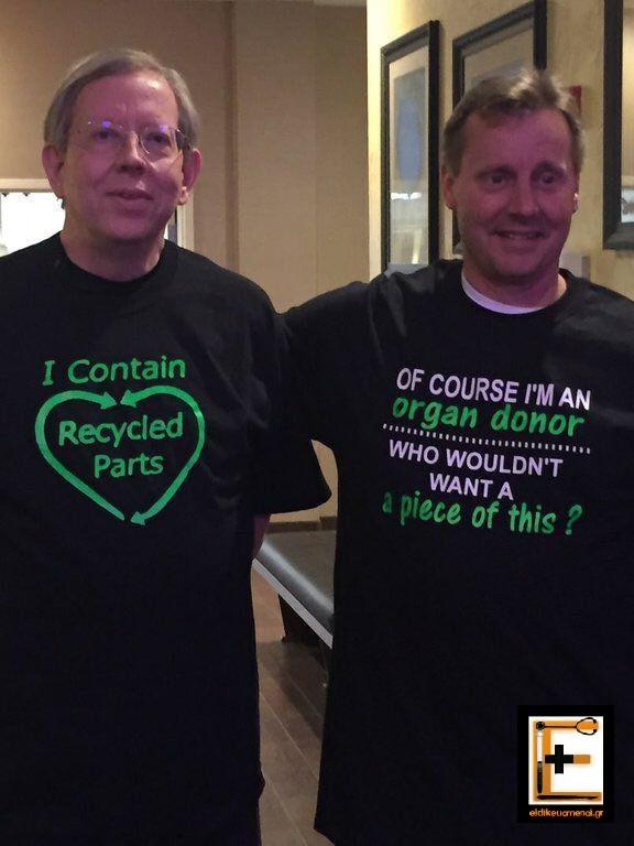 """Στηρίζω κι εγώ την """"ανακύκλωση"""" οργάνων"""