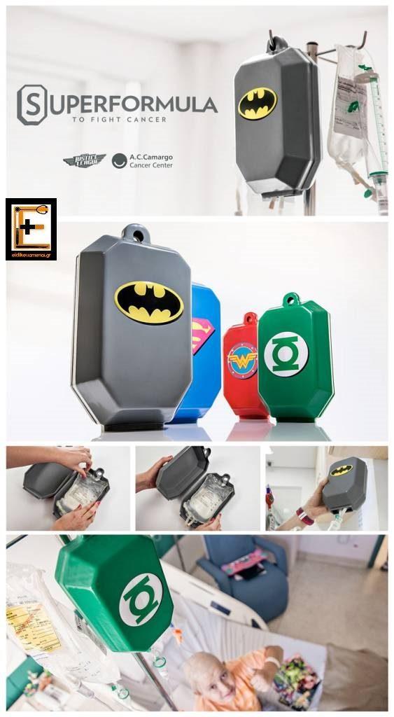 Χημειοθεραπεία σε κουτί κάλυμμα με υπερήρωες, batman, superman, green lantern, wonder woman. ορός ενδοφλέβιος για παιδιά
