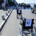 Στάθμευση-διαμαρτυρία αναπηρικών αμαξιδίων